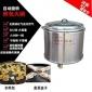 70铸铁煎包锅水煎包锅专用锅自动旋转煎包炉商用煤气生煎包锅