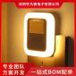 智能人体感应LED夜灯方案开发 Led灯芯片设计 单片机方案公司