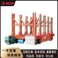轨道电动平车 50吨钢卷搬运车 KPJ系列电缆卷筒轨道车 厂家直供