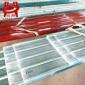 三鼎 frp采光瓦 透明采光瓦 屋面采光板 平面采光板 大棚采光瓦 玻璃钢阳光板 防腐采光瓦 河北采光瓦厂家