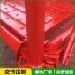 永盛建筑器材-现货销售安全施工爬梯